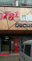 望城区临街店面网吧+旅馆+桌游俱乐部转让