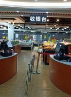 天心区商场超市转让