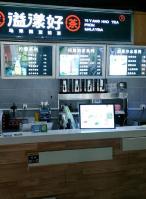 江夏区武大科技园奶茶店转让,周围仅此一家奶茶店