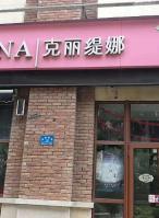 武昌区招租面包店、水果店、鲜花店、茶楼、咖啡店