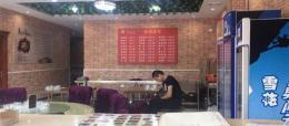 汉阳区四台工业园340平米精装餐饮转让中介网站勿扰