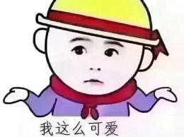 汉阳赢利保险定点汽修厂急转