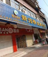 青山区饮食店铺整体转让