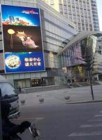 长安区勒泰中心2楼水吧转让