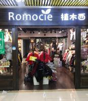 岳麓区湘浙市场负一楼植木西品牌童装店