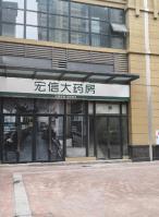 郫县时代悦城美食街90平底楼商铺业主招租
