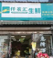 开福区成熟小区临街106M2商铺生鲜超市门面生意转让