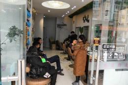 双流县村尚造型国际会所