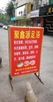 温江区口岸好速度快过了这个村就没有这个店