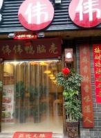 郫县红光尚锦路278号,铺面转让,证件齐全,接手可经营。