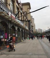 郫县商业街临街旺铺转让