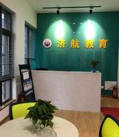 锦江区转租、合作、转让教室及办公场地