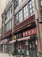 成华区二仙桥地铁口2000户小区有免租期36-200出租