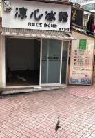 青羊区西大街临街精品小铺出租