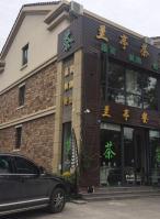 出租温江永宁镇商业街商铺