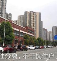 温江区临街旺铺商铺出租