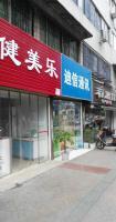 锦江区新桂村西五街48号社区底商生意转让