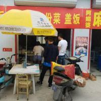 桥东区小餐饮美食广场可以上外卖有稳定销量