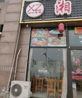 滦南县旺铺饭店生意全部转让
