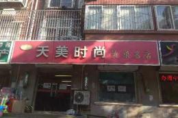 新华区直租红星街临街店铺,价格可议