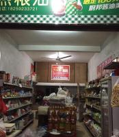 厦门海沧农贸市场粮油副食品店生意转让