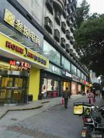 芙蓉广场附近临街整栋商业出售