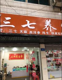 (出售) 宁乡 花明南路上整栋临街物业出售