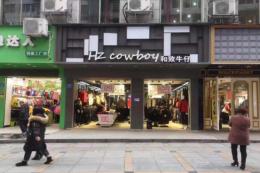 长沙周边区-浏阳浏阳市步行街36㎡商铺出售