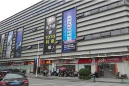 长沙周边区-望城湾田国际五金机电城140㎡商铺出售