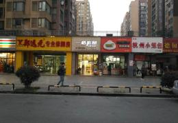 开福区-万科城马厂地铁站45㎡商铺出售