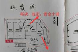 星沙区-松雅湖金科时代中心16㎡商铺出售