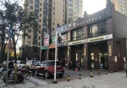 岳麓区 -梅溪湖中国铁建梅溪青秀52㎡商铺出售