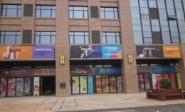【新盘出售】芙蓉-汇一广场