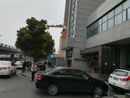 芙蓉区荷花园湘域湘遇旁天友酒店楼下116平米中式快餐转让