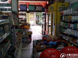 雨花区盈利超市白菜价急转让(可以空转)