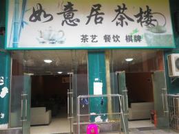 湘府西路保利花园精装茶楼转让(可空转)