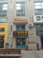 白菜价急转岳麓区4号线地铁口奥克斯广场餐饮店
