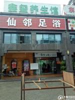 长沙县低价转足浴店转一个门面送一个门面