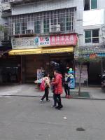 雨花区五一小学正对面临街文具旺铺优价转让