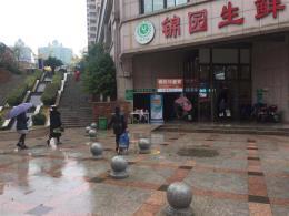 岳麓区北京御园锦园生鲜大市场小菜摊位0转让费出手
