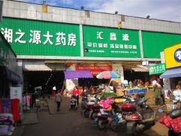 观沙岭滨江农贸市场16平米蔬菜零售批发店急转