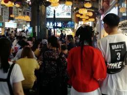 天心-黄兴路步行街 世纪情珠宝大厦