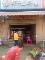 长沙市天心区披塘小学附近70平米生鲜水果旺铺转让