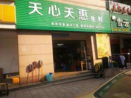 湘府路保利花园门口92平米旺铺转让(可空转)
