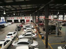 大型汽贸店、一级汽修场地出租