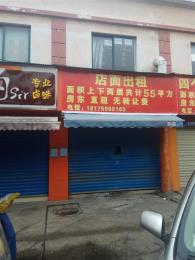 芙蓉区马王堆中路55平米临街旺铺房东直租(无转让费)