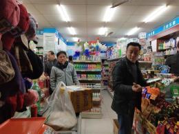 诚心转让马王堆学校旁65㎡盈利超市