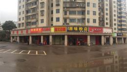 香樟东路凤凰佳园46平米商铺直租