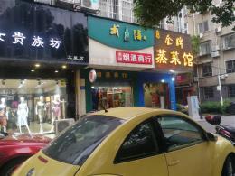 3万急转三湘大市场对面东二环临街路口70平米旺铺(空转