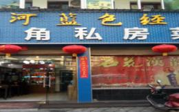 蔡甸广场旁餐馆优转.yi